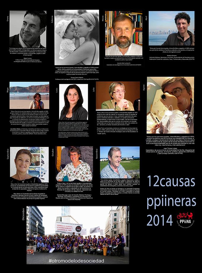 12causasppiina_cartel