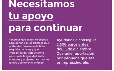 La PPiiNA necesita tu apoyo: Ayúdanos a conseguir 2.500 euros antes del 15 de diciembre